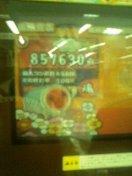 houkago-1156211401-40.jpg