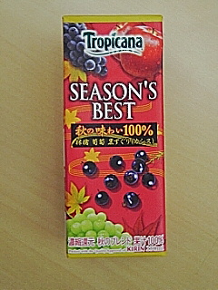 season_best