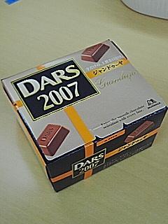 dars_2007
