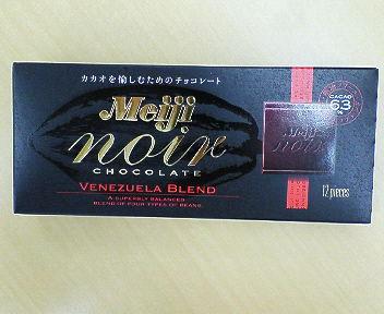 noir1