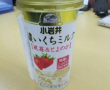 koikuchi_milk