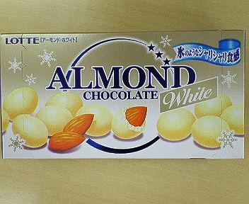 ALMOND_WHITE1
