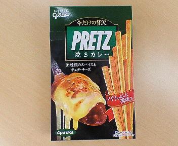 pritz_curry