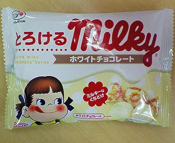 peko_milk1