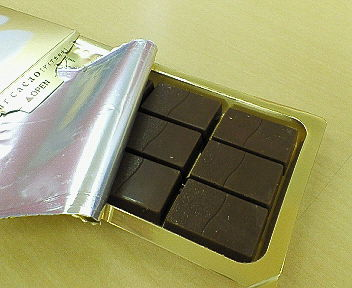 Dear_cacao2