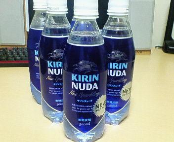 NUDA_NEW