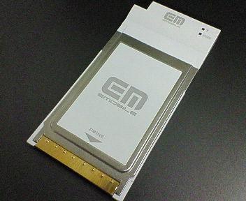 emb_card
