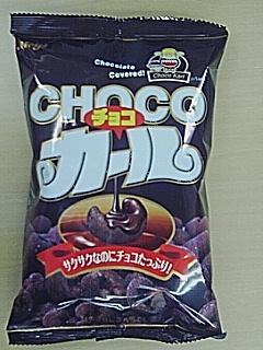 karl_choco