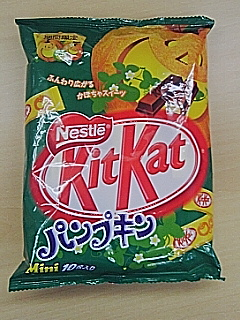 kitkat_pump1
