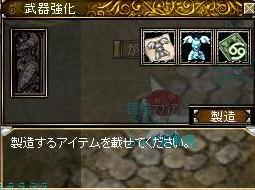 20060826191516.jpg