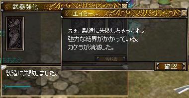 20060826191639.jpg
