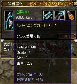 20060905002625.jpg