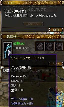 20060905003337.jpg