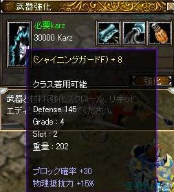 20060905003549.jpg