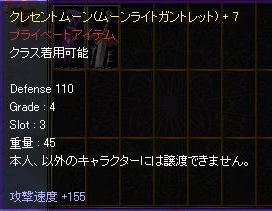 20061018014427.jpg