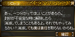 20070609003305.png