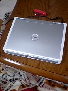 20080219105016.jpg