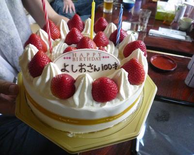 100歳のお誕生日