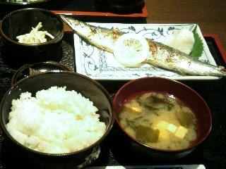 日替わり定食 秋刀魚の塩焼き