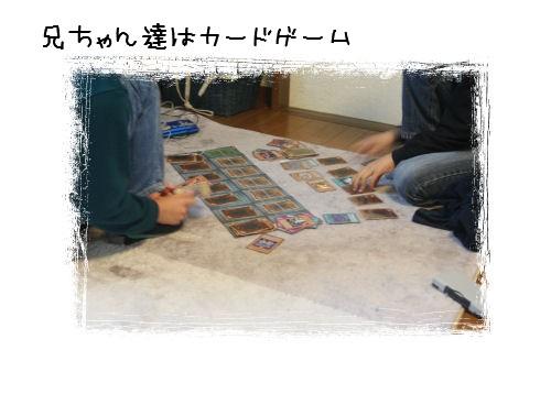 12-21-1.jpg