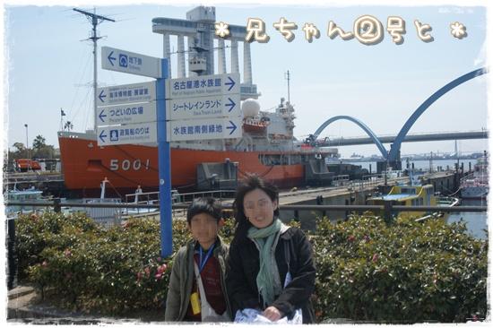 nagoya-15.jpg