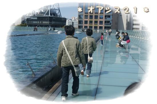 nagoya-16.jpg
