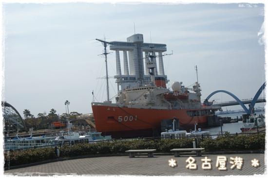 nagoya-5.jpg