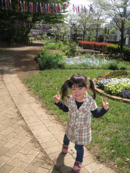 IMG_8617.jpg