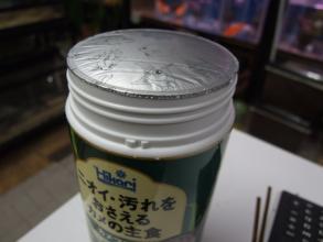 001_20090408012117.jpg
