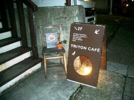 TORITON CAFE