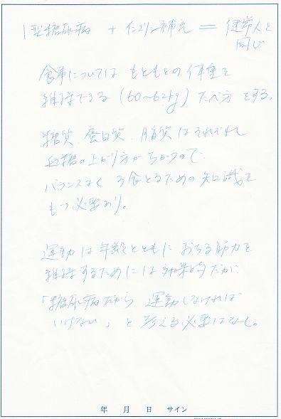 200901082.jpg