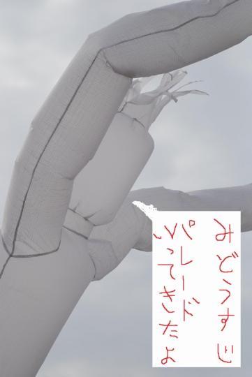 DSC_0012-6.jpg