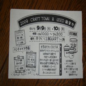 DSC00916_convert_20090824214136.jpg