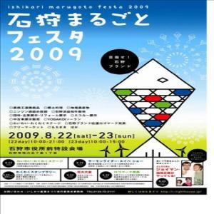 vcm_s_kf_repr_320x480_convert_20090823172418.jpg