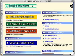 20050218153118.jpg