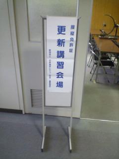 20080223100032