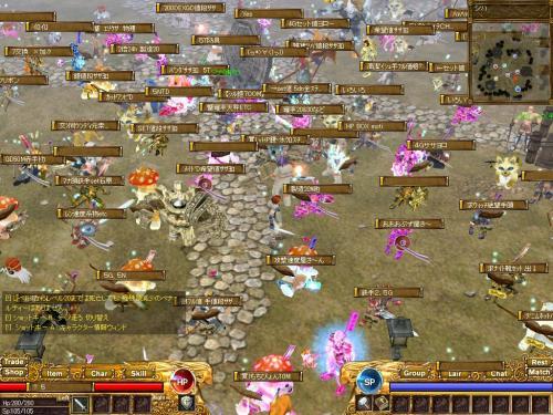 aru_convert_20090923175250.jpg