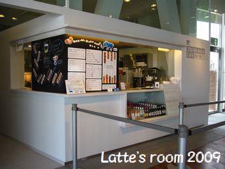 latte-1021.jpg