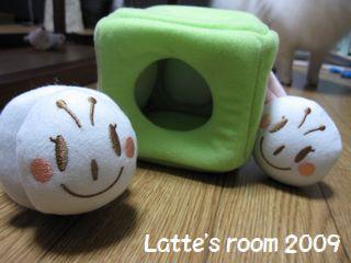 latte-1058.jpg