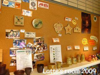 latte-1121.jpg