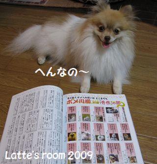 latte-1195.jpg