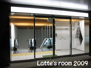 latte-1201.jpg