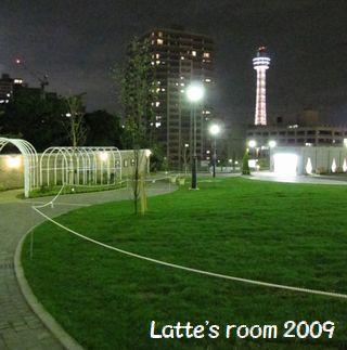 latte-1205.jpg