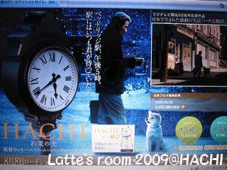 latte-1219.jpg