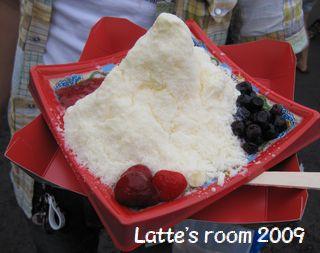 latte-1237.jpg