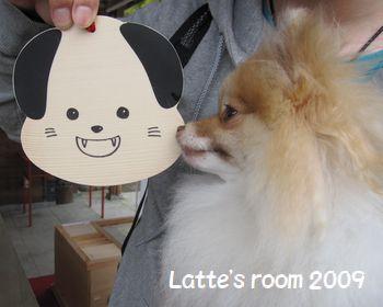 latte-539.jpg