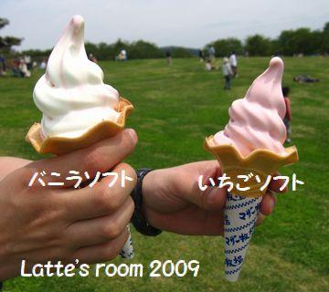 latte-675.jpg