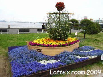 latte-716.jpg