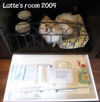 latte-860.jpg