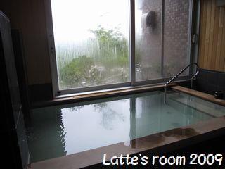 latte-877.jpg